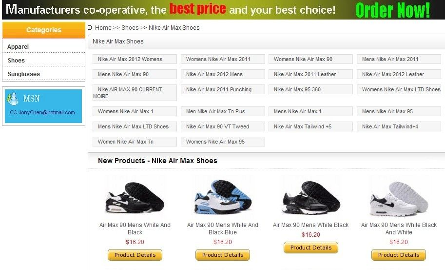 Wholesale Cheap Nike Shoes,China replica Nike Outlet Sale Online